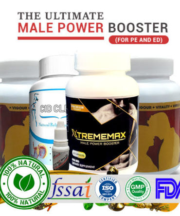 XTREAMAX | Men's Wellness | Dietary Supplement For Male Potency